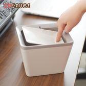 桌面垃圾桶日式桌面垃圾桶創意迷你塑料帶蓋簡約垃圾筒小雜物雜糧盒 全館免運
