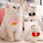 貓咪小領結鈴鐺項圈寵物小奶貓三角巾領結布偶加菲藍貓寵物蝴蝶結