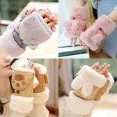 手套女冬加絨保暖學生可愛韓版日系棉加厚毛絨甜美卡通萌女士冬季