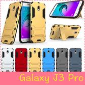 【萌萌噠】三星 Galaxy J3 Pro (J330)  變形盔甲保護套 鋼鐵人馬克戰衣 全包帶支架 手機殼 外殼