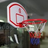 支持標準球加大籃框懸掛式兒童籃球框投籃籃球板家用室內室外通用 沸點奇跡