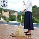 藝帚 室外掃院子大掃把單個 庭院掃把加長掃地笤帚家用戶外大掃帚HM  WD一米陽光