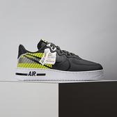 Nike Air Force 1 React LX 3M 男鞋 黑黃 基本 簡約 運動 休閒鞋 CT3316-003