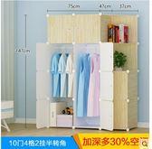 簡易衣櫃組裝實木紋樹脂衣櫥塑料布藝收納櫃子臥室簡約現代經濟型TW