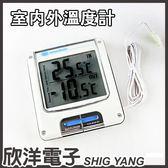 WISEWIND 大方型室內外記憶溫度計 / 內附4號電池1入