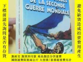 二手書博民逛書店法文原版罕見Histoires vecues de la seconde guerre mondiale.Pier
