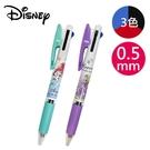 【日本正版】迪士尼公主 三色原子筆 0.5mm 日本製 原子筆 油性筆 小美人魚 長髮公主 108246 108253
