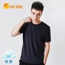 UV100 防曬 抗UV-涼感保濕圓領上衣-男