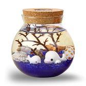 斗魚生態瓶魚微景觀魚缸免換水迷你生態小魚缸辦公桌創意生日禮物