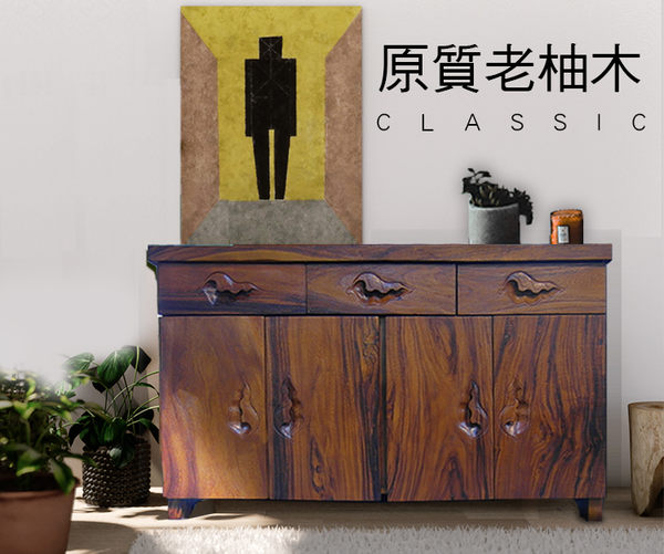 【大熊傢俱】老柚木五尺櫥櫃 電視櫃 原木櫃 實木電視櫃 矮櫃 置物櫃 收納櫃 餐邊櫃