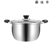 雙耳鍋具家用蒸鍋小火鍋不銹鋼鍋