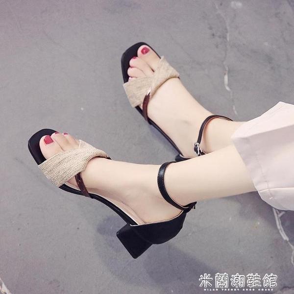 小香風涼鞋女夏季新款百搭網紅中跟粗跟配裙仙女一字扣晚晚鞋 快速出貨