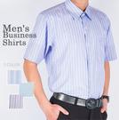 KUPANTS 盛夏上班族必備涼感透氣商務短袖素面襯衫條紋辦公冰涼紗涼感紗 1402 0930