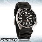 Seiko 精工潛水全自動機械手錶 SKX007J1