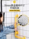 浴室安全扶手防滑欄桿老年人殘疾人衛生間馬桶廁所殘衛無障礙扶手 【全館免運】 YJT