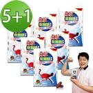 【飛鴕】鴕鳥精膠囊(30膠囊/盒)6盒