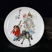 民國粉彩人物盤 紫氣東來果盤 古玩景德鎮瓷器盤子