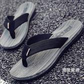 拖鞋男夏季涼拖防滑正韓潮個性時尚外穿男士涼鞋沙灘鞋室外人字拖39-46