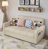 可折疊沙發床1 8 小戶型客廳雙人1 5 多  布藝推拉兩用2 米麥田家居館