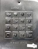 美國 CK 巧克力模 情人節 七夕 巧克力片 巧克力薄片 DIY甜點 CK 90-1625 Baking104