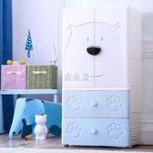 卡通兒童衣柜收納柜子置物柜抽屜式儲物柜嬰兒玩具整理寶寶小衣櫥【快速出貨】