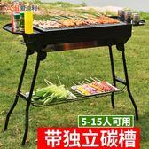 烤肉架 愛迪利燒烤架家用戶外5人以上木炭無煙燒烤爐野外燒烤工具全套 YS 【限時88折】