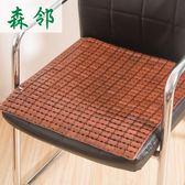坐墊餐椅電腦座椅墊汽車透氣涼墊