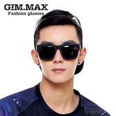韓版墨鏡男士太陽鏡方形新款黑色復古偏光鏡開車司機鏡潮【街頭布衣】