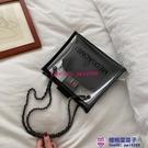 春夏透明小包包流行韓版時尚單肩斜挎包女側背斜背包IG果凍包品牌【櫻桃菜菜子】