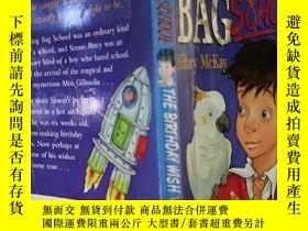 二手書博民逛書店Pudding罕見bag school:the birthday