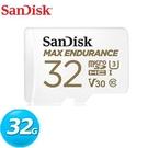 SanDisk MAX ENDURANCE microSDHC32GB