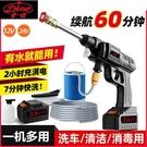 無線洗車神器洗車水槍便攜式洗車工具高壓水槍無線洗車機高壓強力快速出貨618大促