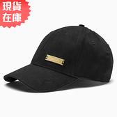 【現貨】PUMA Classics Suede 老帽 棒球帽 帽子 絨面 金標 黑【運動世界】02255601
