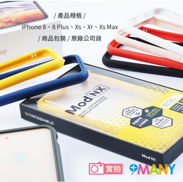 犀牛盾 MOD NX 贈無線充電盤 原廠 iPhone Xs XR Xs MAX 透明 邊框+背蓋 防摔殼 手機殼 保護殼