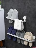 鞋架浴室拖鞋架墻上免打孔架子衛生間鞋架收納神器架子置物架壁掛瀝水JY-『美人季』