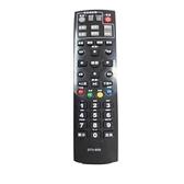 【嘉義旺TV】 DTV-806 第四台有線電視數位機上盒 專用遙控器