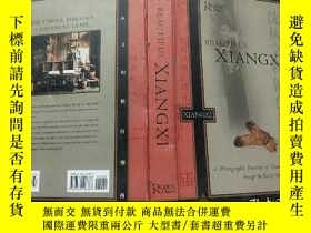 二手書博民逛書店沈從文和他的湘西罕見英文版 (beautiful xiangxi)精裝Y256073 卓雅 zhuoya RE