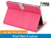 【妃航】 iPad Mini 4 retina 木紋 磁扣 帶扣 智能 休眠 支架 平板 保護殼 保護套 皮套