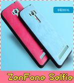 【萌萌噠】AUSU ZenFone Selfie ZD551KL 逸彩系列 超薄纖維純色貼皮保護殼 全包黑邊矽膠軟殼