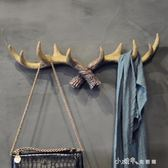美式復古鹿角裝飾壁掛衣帽架創意服裝店玄關門口墻飾墻上鑰匙掛鉤 小確幸生活館