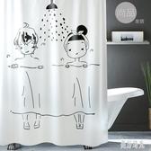 浴室浴簾布衛生間卡通防水浴簾套裝賣免打孔廁所窗簾門簾隔斷簾子 FF4325【美好時光】