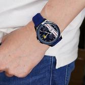 Scuderia Ferrari 法拉利 條紋日曆手錶-藍/42mm FA0830660