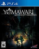 PS4 深夜迴(美版代購)