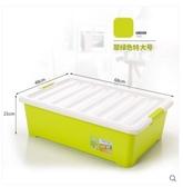 收納箱收納盒衣服被子整理箱玩具儲物箱(綠色)