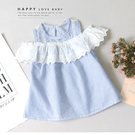 純棉 質感雕花露肩水藍上衣 春夏童裝 女童上衣 女童短T 女童棉T 女童短袖 女童T恤
