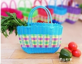 塑膠編織收納籃菜籃子手提籃購物籃洗澡藍寵物籃野餐籃買菜藍 伊莎公主