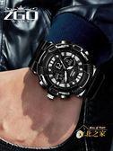 電子錶男運動戰術高中學生初中多功能機械男潮防水特種兵手錶 雙12購物節