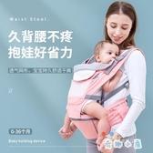 嬰兒背帶外出多功能腰凳兒童前抱式輕便四季坐凳【奇趣小屋】