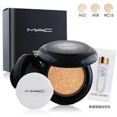 M.A.C 超持妝無瑕氣墊 SPF50/PA++(12g)#N12+專櫃清潔卸妝試用包X1