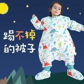嬰兒睡袋秋冬季純棉加厚四季通用防踢被子神器睡衣寶寶中大童睡袋 森活雜貨